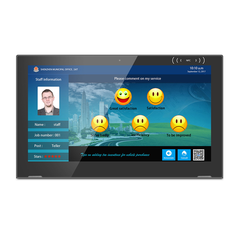 17 inch tablet android