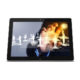 12 inch tablet pc